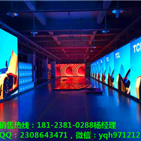 P2.5高清全彩LED电子屏厂家制作价格