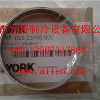 供应中央空调配件025-23756-000小轴承