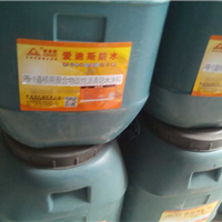 PBL2型聚合物改性沥青防水涂料属道路专用