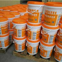 厨卫防水刚性k11通用防水涂料工程招商加盟