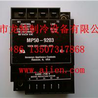 供应中央空调025-29939-000电机保护模块