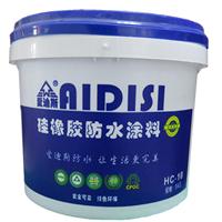 供应硅橡胶防水涂料 硅橡胶 高分子防水涂料
