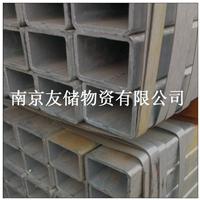 Q235镀锌方管南京地区现货销售