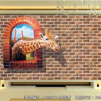 3D数字喷绘背景墙