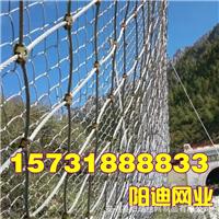 重庆SNS边坡防护网,成都柔性山体防落石网