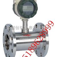 供应液体涡轮流量计操作方法