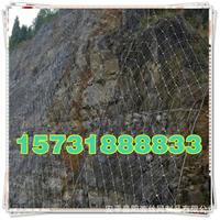 北京SNS边坡防护网,北京柔性山体防落石网