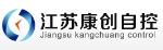 江苏康创自控工程有限公司