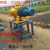 贵州鸡粪固液分离机鸡粪脱水机技术价格上涨