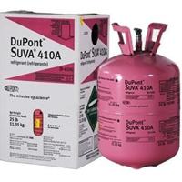 供应杜邦制冷剂,杜邦氟利昂 R410A
