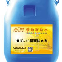供应HUT-1反应型桥面防水涂料 fyt-1防水