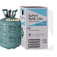 供应 杜邦氟利昂,杜邦冷媒 R134A