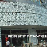 国景雕花铝板 外墙门头雕花铝单板