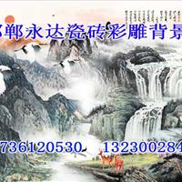 邯郸水刀拼花加工邯郸永达瓷砖彩雕背景墙