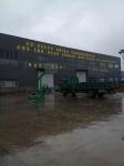 湖北兴博彩钢工业有限公司