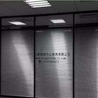 供应天津鸿信隔断墙-板墙隔断 双层玻璃隔断