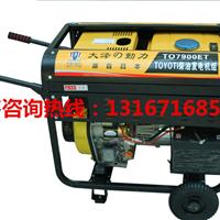 供应发电机组/上海欧鲍实业有限公司