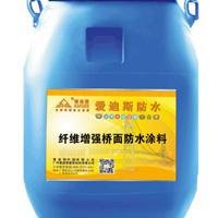 GS溶剂型粘接剂  溶剂型桥梁防水涂料