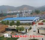 陕西建腾彩钢钢构工程有限公司