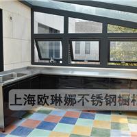 不锈钢整体橱柜 上海不锈钢阳台洗衣柜定制