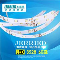 3528低压12V广告灯箱 柜台装饰用灯带