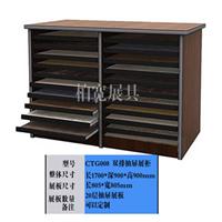 供应抽屉式双排瓷砖展示柜,地板展柜