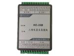 供应HC-33BE谐波电参数采集模块