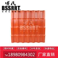 重庆梁平合成树脂瓦,梁平PVC合成树脂瓦厂