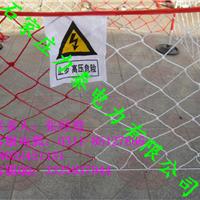 供应岳阳电力围栏/电力系统安全围栏价格