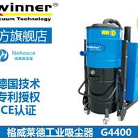 上海工业吸尘器 格威莱德工业吸尘器G4400