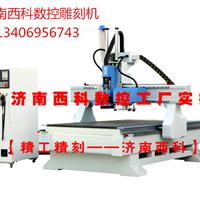 襄樊橱柜门板生产设备橱柜门生产设备价格