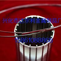 供应:V形丝筛管 筛板 高精度V形丝 支撑条