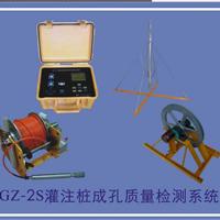 供应 GZ-2S 灌注桩成孔质量检测系统