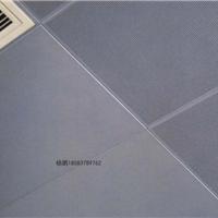 兴铁 钢制/铝制 微孔天花板