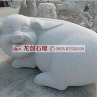 供应石雕动物 景观石雕动物 石雕动物厂家