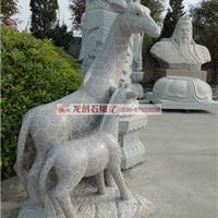 供应石材动物 景观石雕动物 石雕动物定做