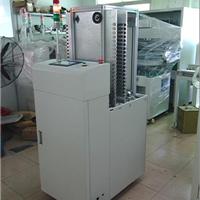 深圳市伟达兴自动化设备有限公司
