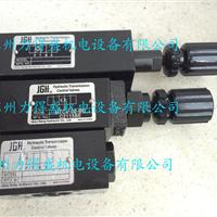 JeouGang引导式溢流阀J-RVCA-D-L-10