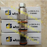 JeouGang引导式溢流阀J-RVCA-B-K-10
