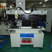 供应高精度锡膏印刷机