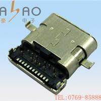 供应type-c连接器厂家,沉板贴片type-c母座