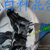 供应宁波【PS建筑密封膏】销售电话