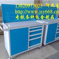 供应机床工具柜,机床工具车