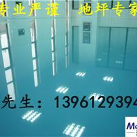 徐州新沂邳州停车场地坪漆厂房环氧地坪施工