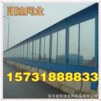 柳州声屏障,南宁高速公路小区隔音板