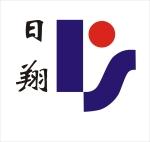 深圳市日翔科技有限公司