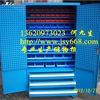 供应双开门置物柜,钢制储物柜,抽屉工具柜