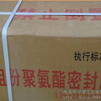 供应深圳纸箱6桶装双组份聚硫密封膏价格