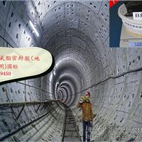 供应上海市【双组份聚氨酯密封胶】使用比例