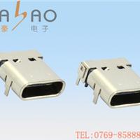 供应type-c母座,东莞type-c连接器优惠销售